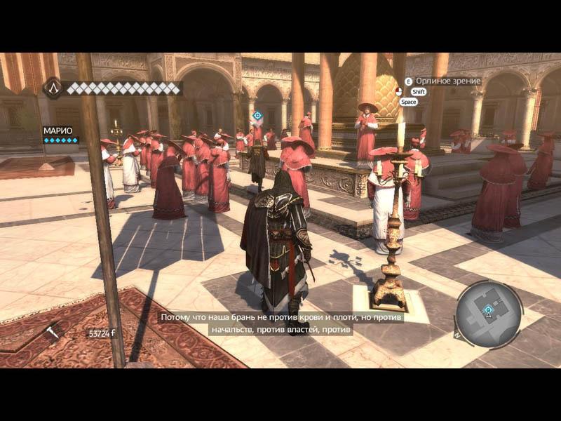 Скачать игру Ассасин Крид Братство Крови